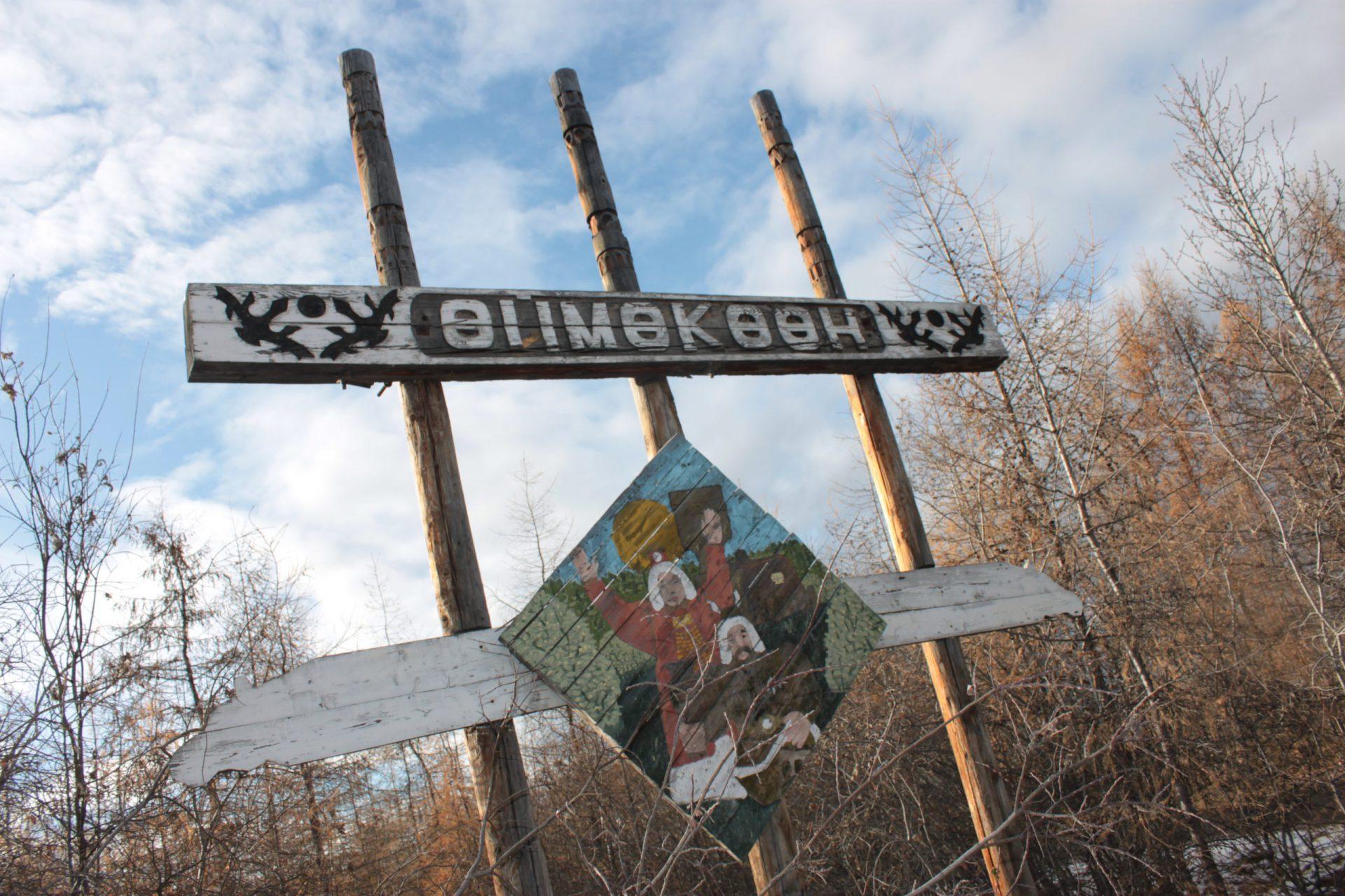 Viajes Al Lejano Este Ruso