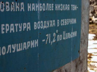 Viaje Al Polo Del Frio Oymyakon Yakutia Rusia 14 1