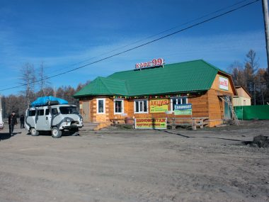 Viaje Al Polo Del Frio Oymyakon Yakutia Rusia 5 1
